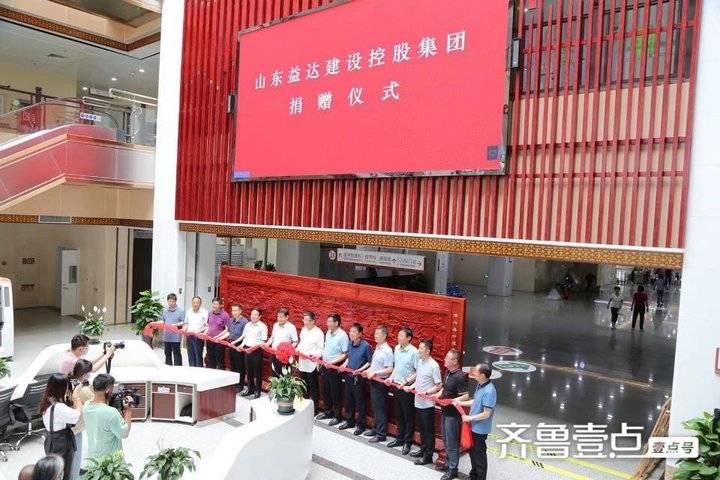 山东益达集团向博兴县中医医院捐赠红花梨木屏风《迎客松》