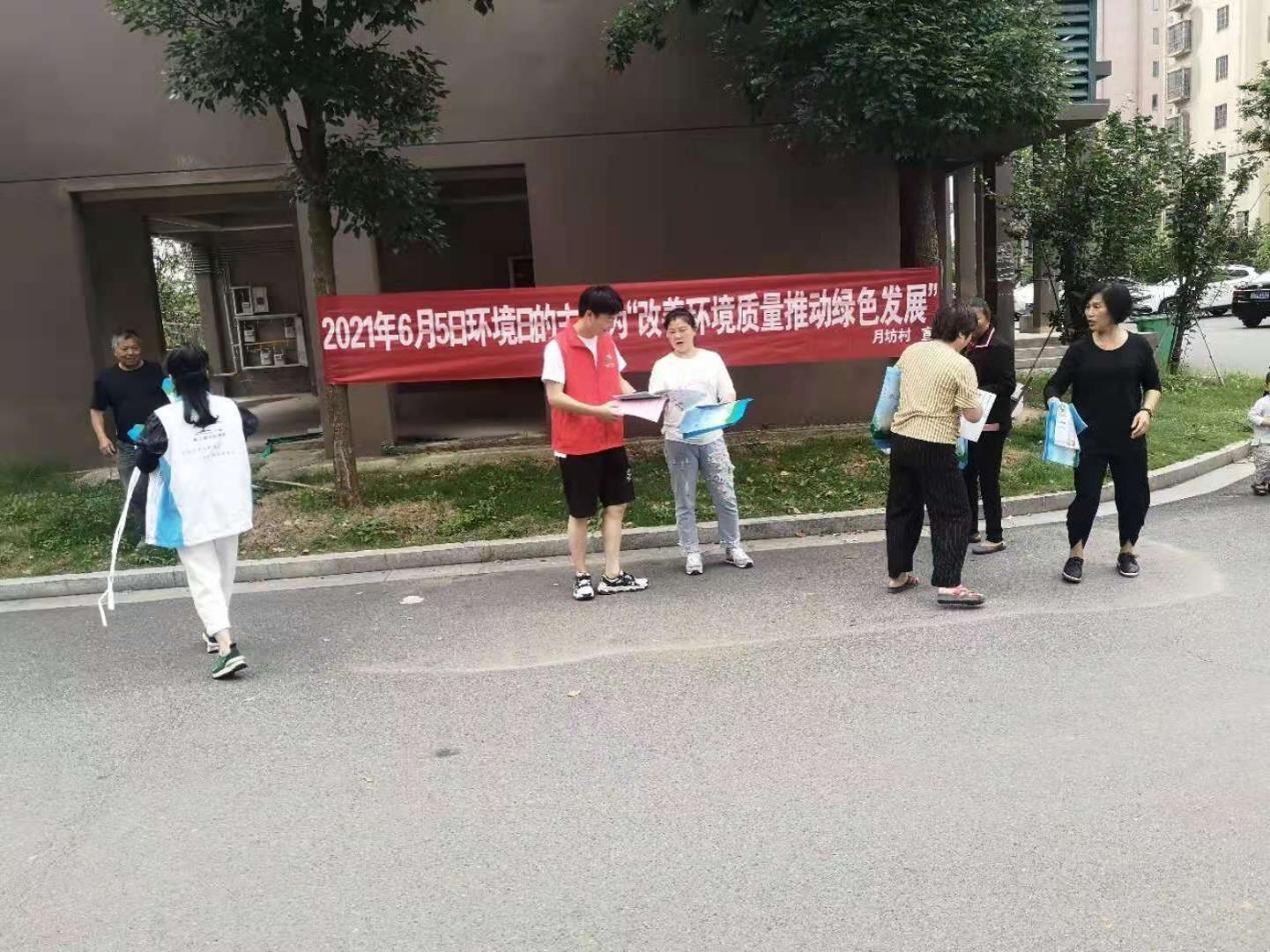 青山湖区京东镇:开展环境日宣传为考生保驾护航