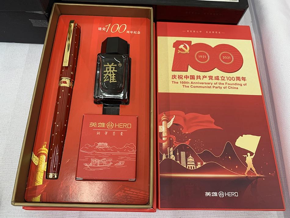 """""""英雄钢笔""""新品:有红色主题纪念笔,还有对抗大肠杆菌的笔"""