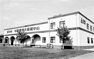 """建国家农业科技园 发展""""农业中关村"""""""