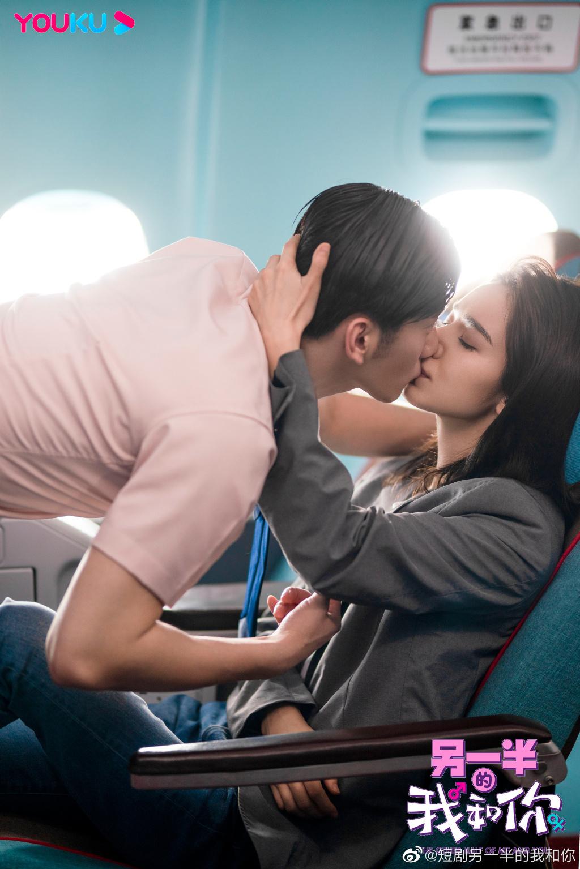 刘芮麟代斯体验换位人生,《另一半的我和你》6月8日开播