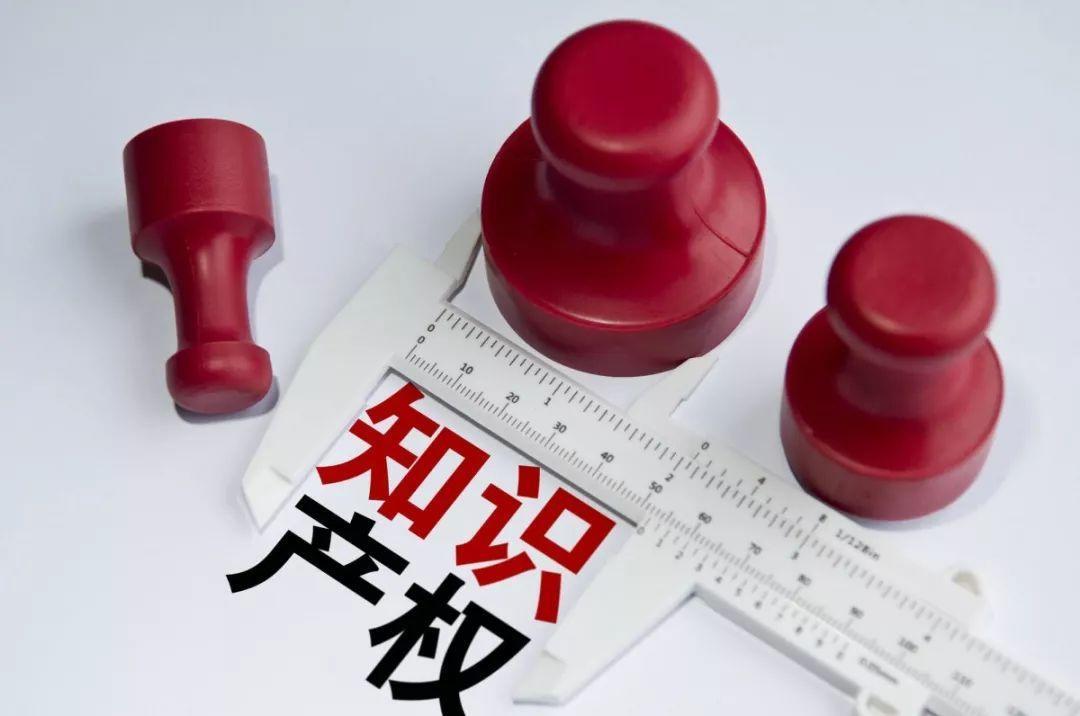 梁玲玲 | 中小企业要学会打创新与知识产权组合拳