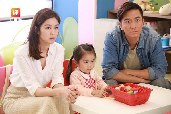 《宝宝大过天》下周开播,马国明岑丽香变身新手爸妈
