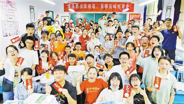 重庆18.35万考生迎新高考 用人脸识别等技术