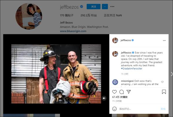 杰夫·贝索斯Instagram账号截图