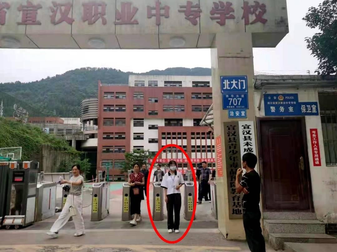 四川一考生涉嫌诈骗被浙江警方网上追逃 警方调查后变更强制措施让她先参加高考
