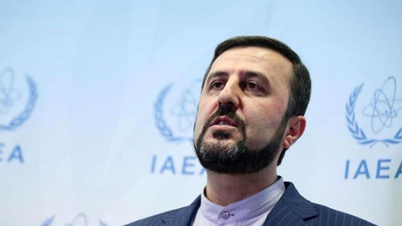伊朗代表:国际原子能机构近期报告无效且没有说服力