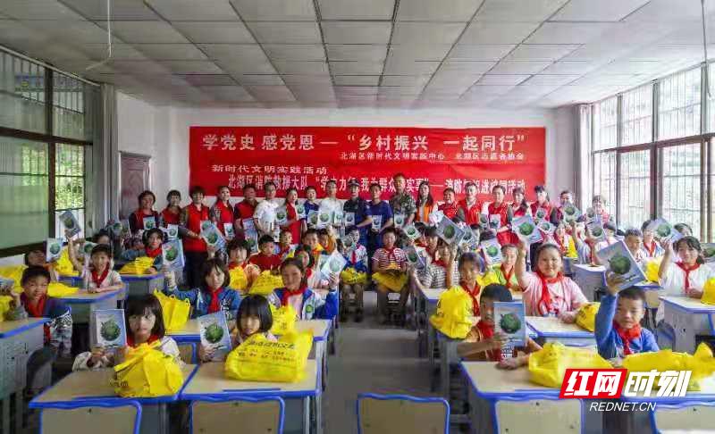 北湖区仰天湖瑶族乡芙蓉学校开展消防知识进校园活动
