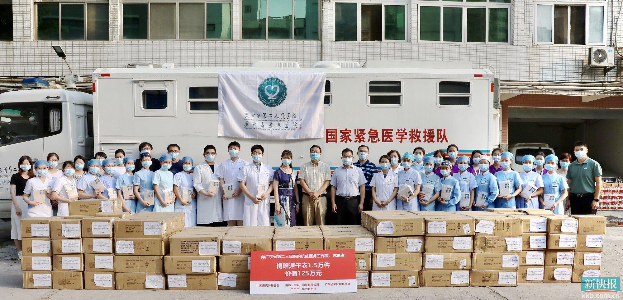 优衣库向广东防疫人员捐赠逾2万件高功能衣物