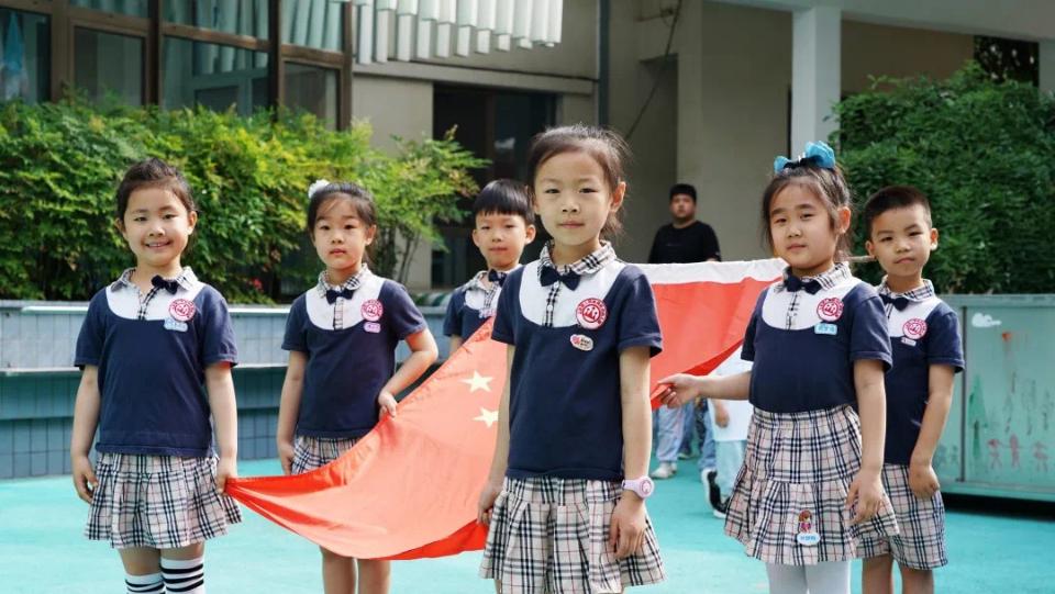 雏鹰展翅,欢乐伴童心远航——省府幼儿园2021届毕业季开幕式