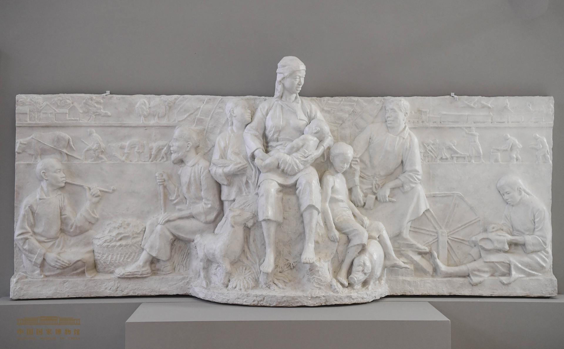 """""""百年巨变——雕塑作品展""""将在中国国家博物馆举办"""