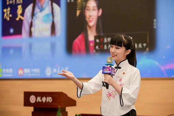 王艺瑾参加活动。受访者供图