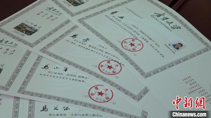 宁夏大学首批手写录取通知书。 谢宇 摄