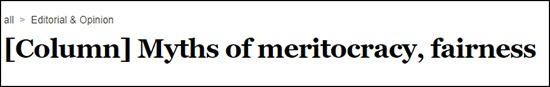 """""""精英政治的神话:公平"""",韩国《民族日报》专栏文章截图"""