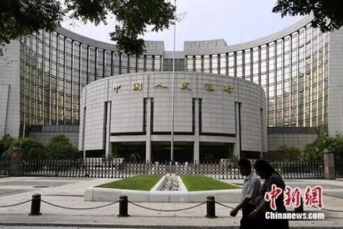 中国人民银行资料图。中新社发 李慧思 摄