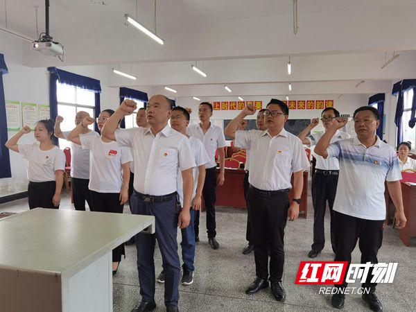 桃源观音寺镇中学党支部开展庆祝建党100周年活动