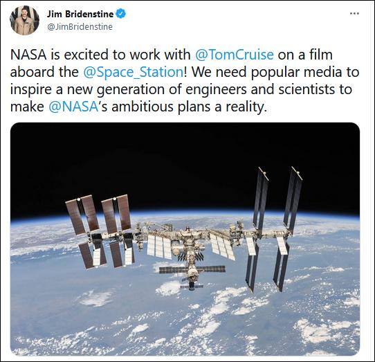 NASA前局长吉姆·布里登斯廷发推公布太空电影计划