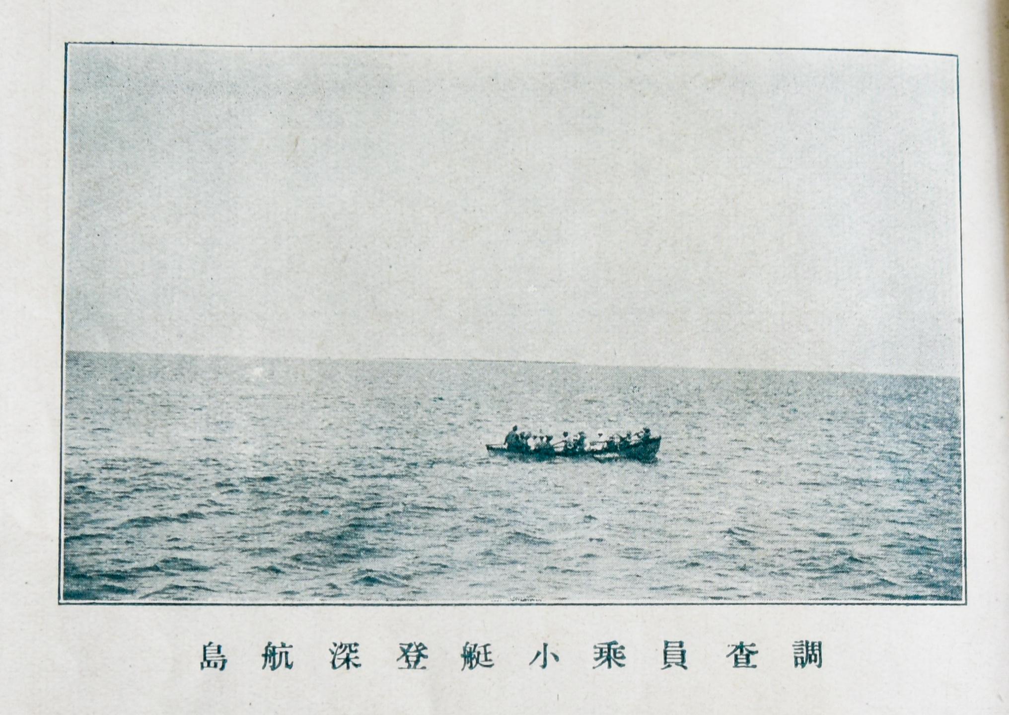 """我国最早在西沙群岛科考的大学 有了海上""""移动校园"""""""