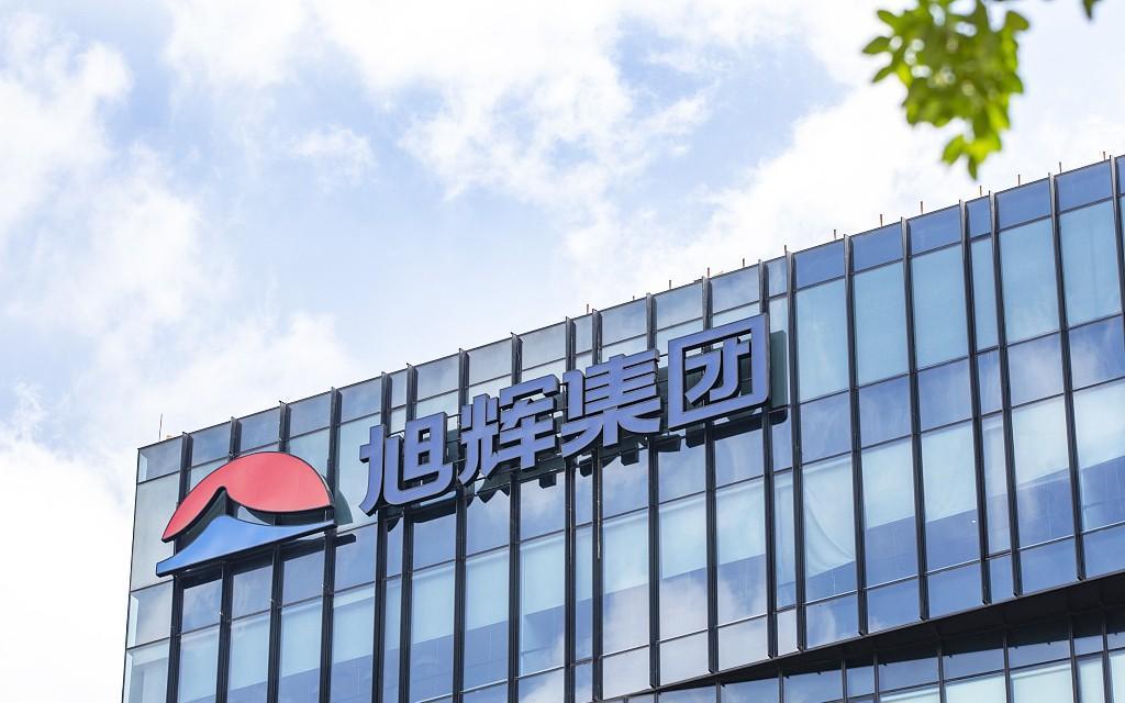 旭辉控股集团上半年销售1361亿元,完成全年目标的51%