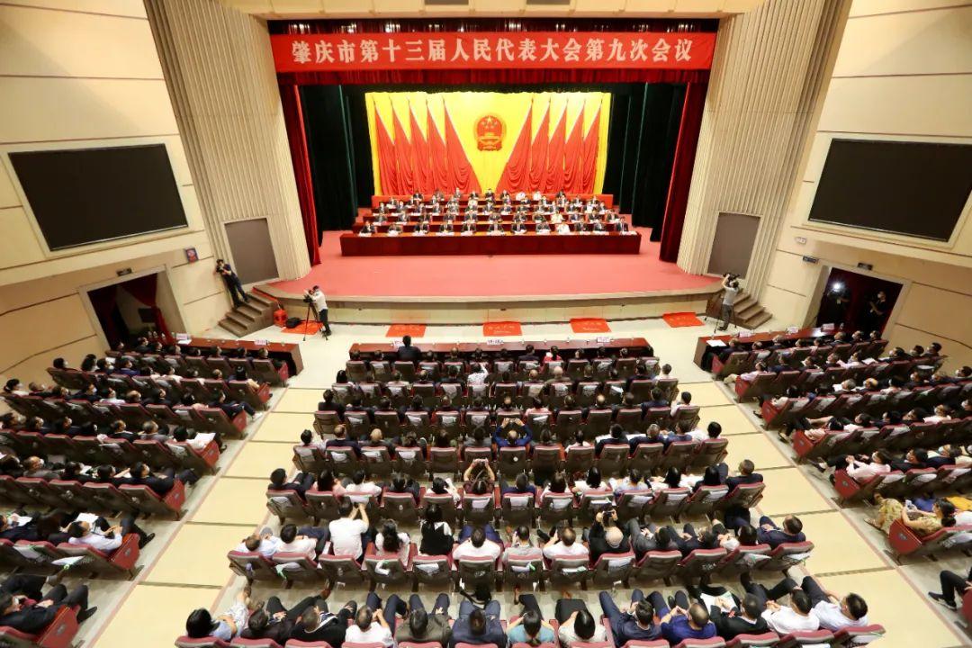 吕玉印当选肇庆市人大常委会主任,许晓雄当选市人民政府市长