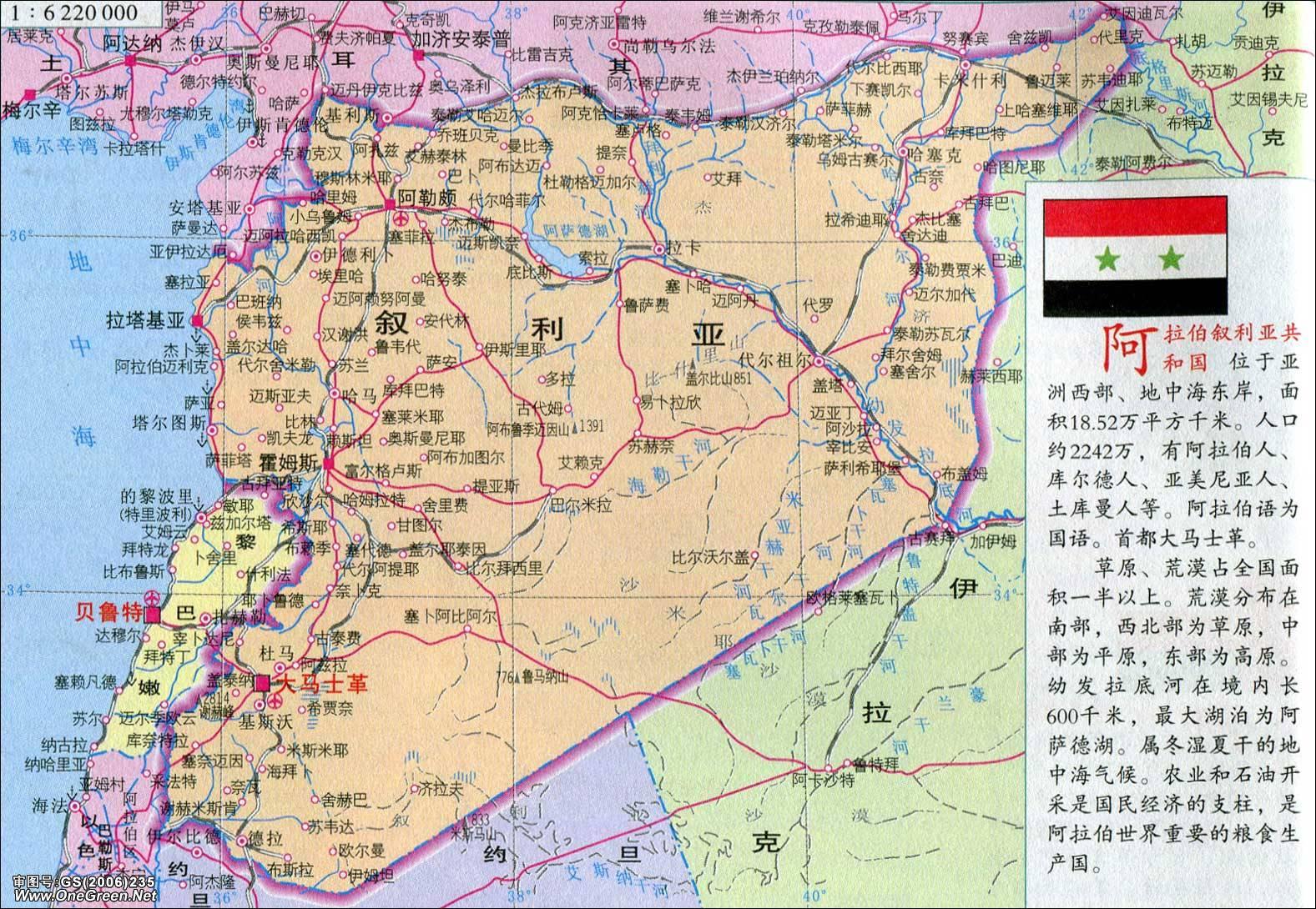 叙利亚地图(资料图/地图窝)
