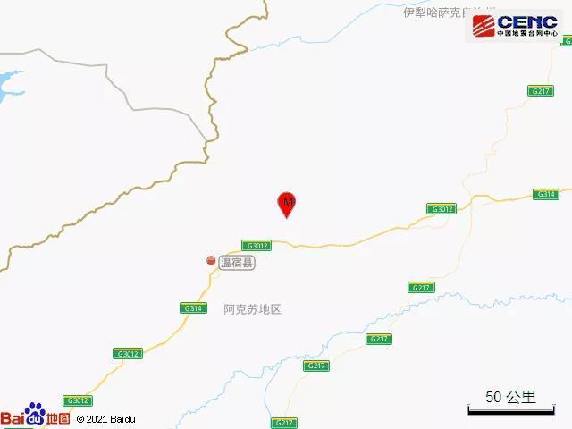 新疆阿克苏地区温宿县发生4.6级地震,震源深度12千米