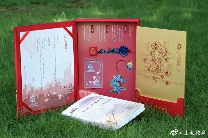 图为上海大学录取通知书。