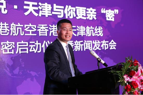 香港航空首席商務官李殿春先生講話