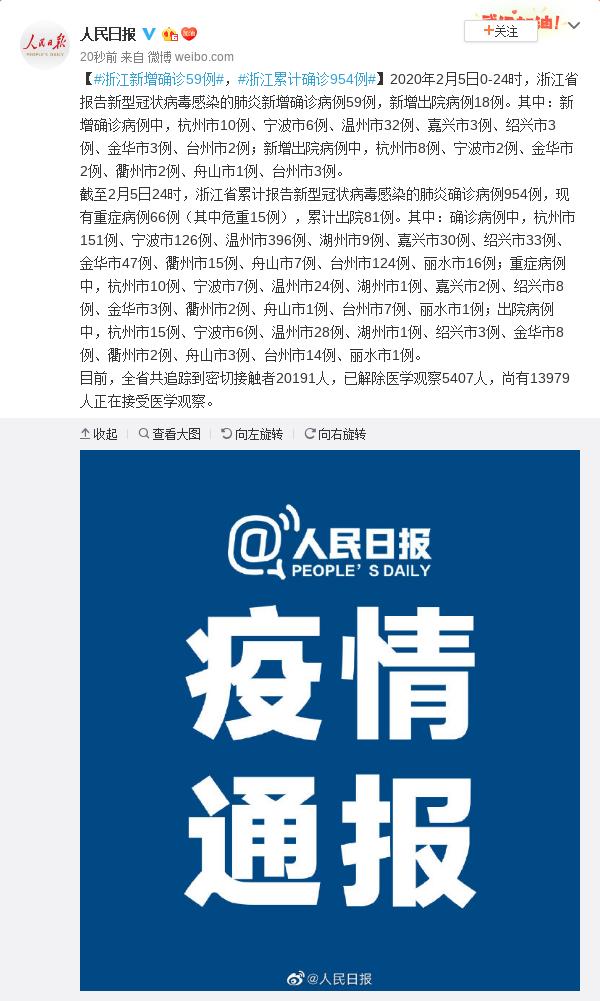 国家中医医疗队将正式进驻武汉江夏方舱医院