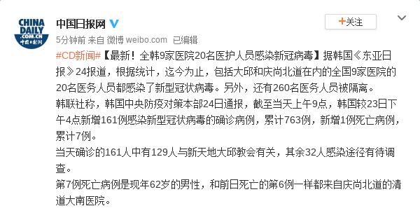 何振红为宗馥莉颁发2019经济年度人物新锐奖