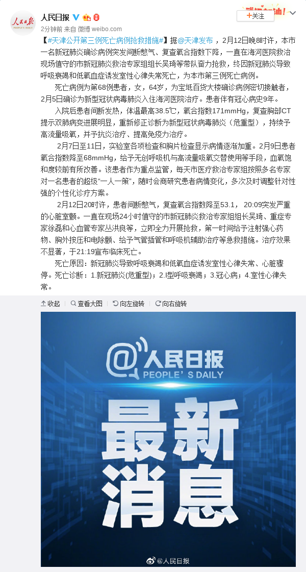 【实拍】北京供暖期延长,视频还原详情始末
