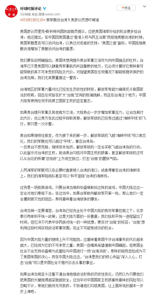 黄心颖返回香港是怎么回事?黄心颖返回香港原文说了什么?