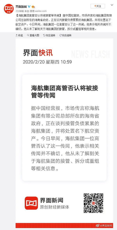"""""""史上最贵新股""""上市首日暴涨名列A股第三"""