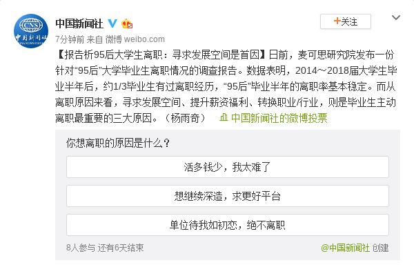 祥源文化:32起证券纠纷败诉涉案金额299.39万