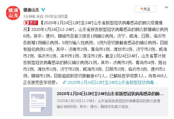 张玉良:近两个月房价下滑较明显房地产需稳字当头