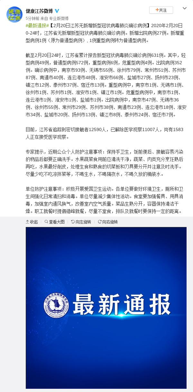 环球时报:只有台当局恬不知耻为美印太战略当前线