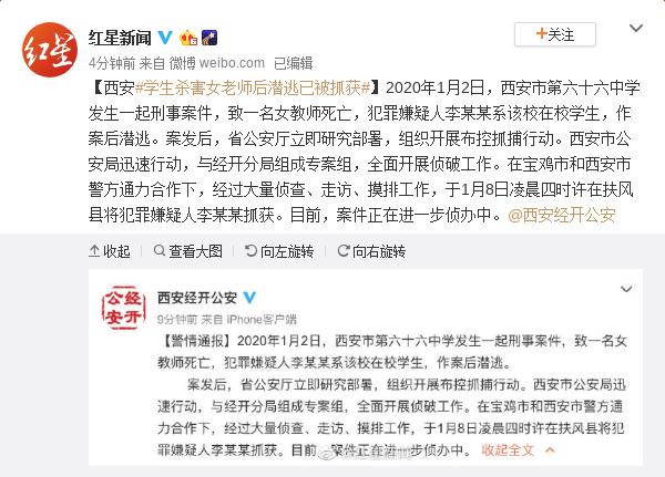 腾讯Q1营收1353亿元同比增25%,净利润477亿元
