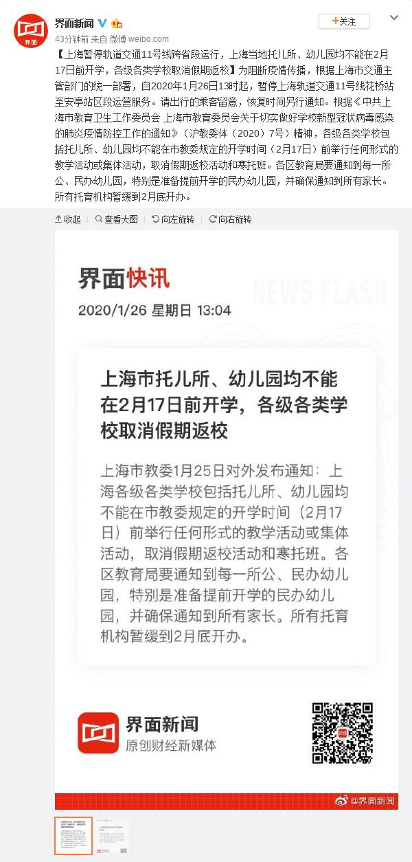 2月港A股有望迎来短暂性反弹?