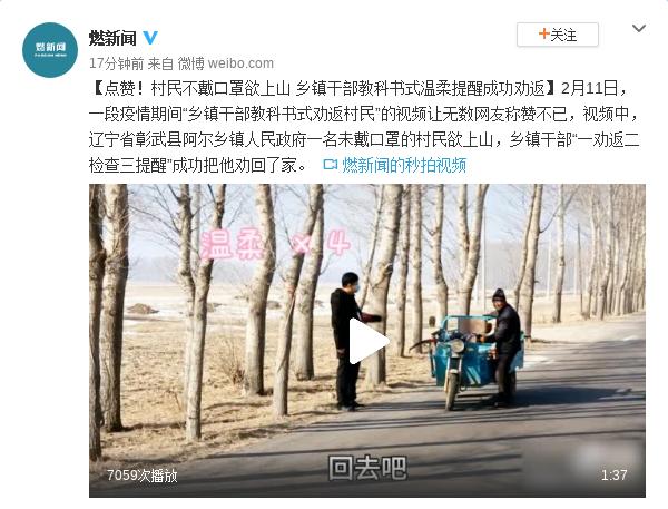 监管松动春节档上线影视股集体大涨但行业春天未至