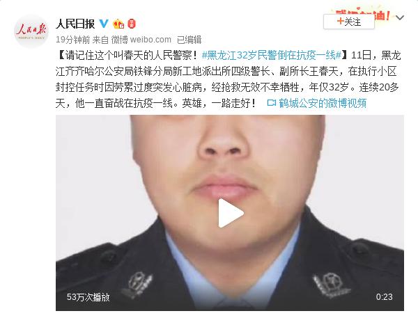 黑龙江小伙直播徒步寻母:一条视频可以代替20万份传单