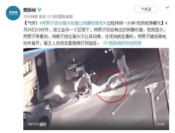 重庆市副市长、公安局局长邓恢林接受审查调查