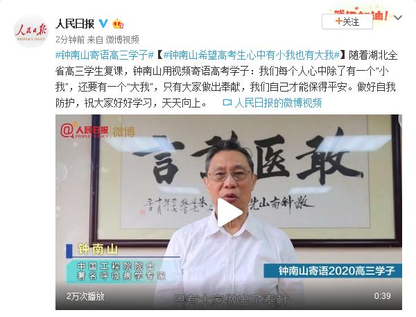 鲍某某专职律师兼高管或违规,北京市司法局介入调查