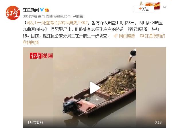 """重庆石柱交通局回应""""桥梁被曝护栏一捏就散"""""""