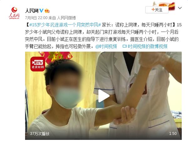 北京健康宝红色、黄色、弹窗分别表示什么?官方回应