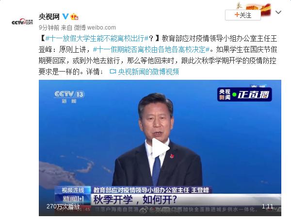 黑龙江新增境外输入确诊病例25例 均为中国籍从俄罗斯输入