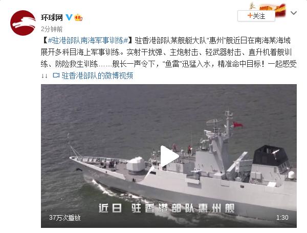 驻港部队在南海展开多科目海上军事训练插图