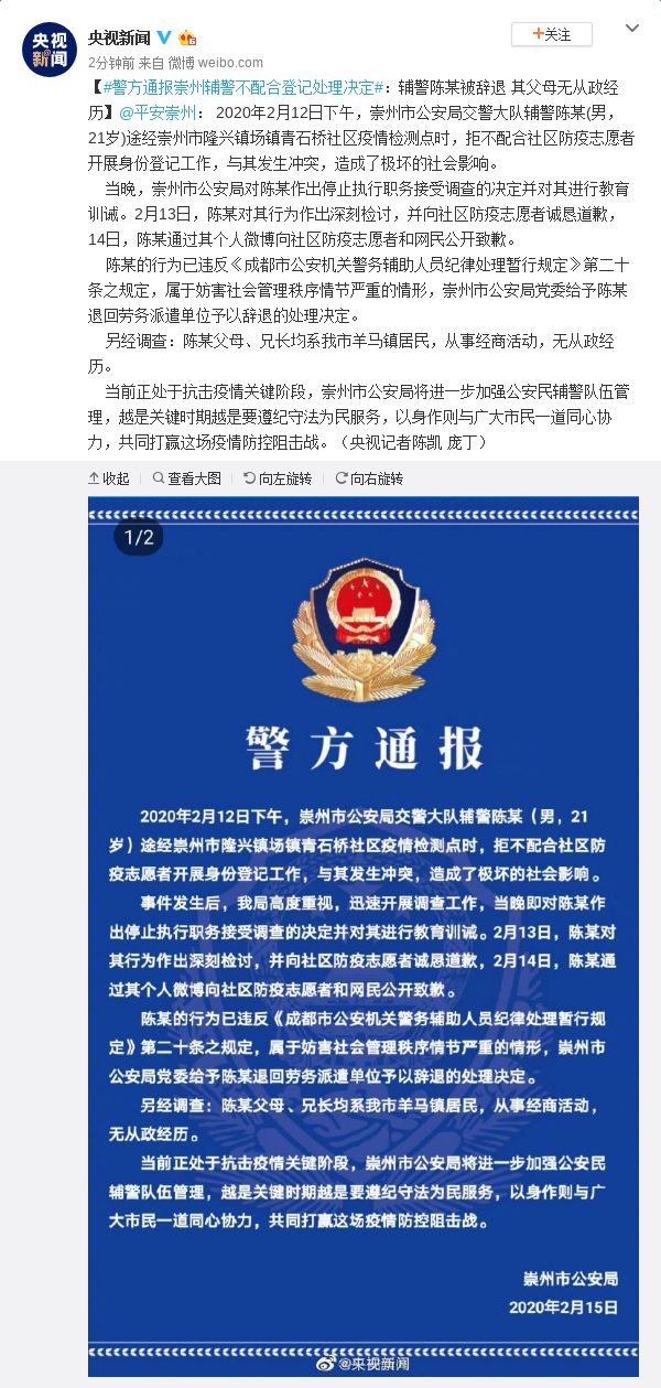 中华网军事论坛