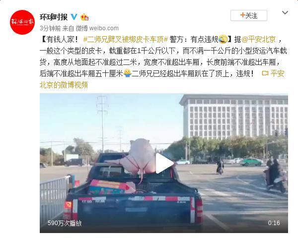 钟南山:新型冠状病毒肺炎疫情有望4月前结束