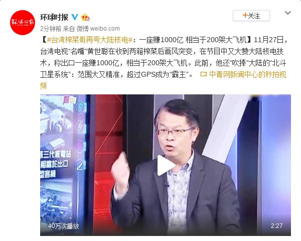 视频|安信证券冯福章:军工股买卖时间点比择股重要