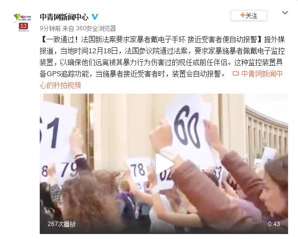 上海警方依法处理3名违反居家隔离观察规定人员